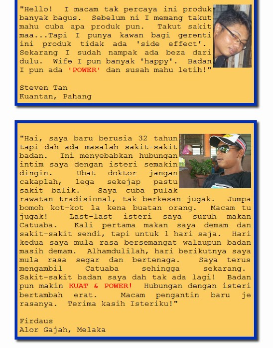 Catuaba, Catuaba Malaysia, ubat Kuat Lelaki, Catuaba Brazilian Nature Finest, CATUABA NOurishing Essence, CATUABA NOurishing Essence lulus kkm, harga CATUABa, bahaya produk CATUABA NOurishing Essence, catuaba original malaysia lulus kkm testimonial